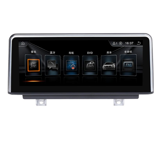 Picture of Display - BMW S.1/3/4  (F20-21-30-32) 2013-2017 AN4350GPS