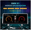 Picture of Display - BMW X1 F48 2016> AN4220 GPS