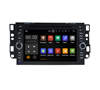 Picture of Display - CHEVROLET All Models 2004-2011  AN7020GPS