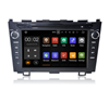 Picture of Display -  HONDA CRV 2005 - 2012 AN7009 GPS