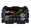 Picture of Display -  HONDA HRV 2015 AN8422 GPS TABLET