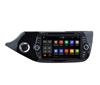 Picture of Display - Οθόνη - KIA CEED 2012> AN7216 GPS