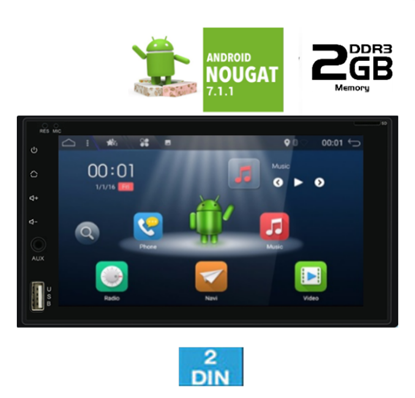 Picture of Display 2 DIN - IQ AN7650 GPS