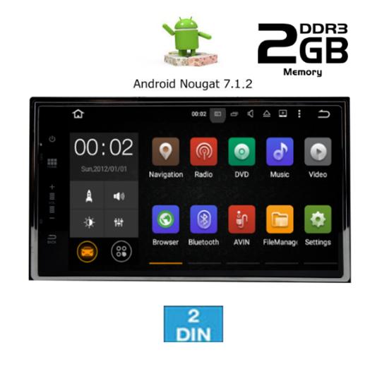 Εικόνα από Οθόνη 2 DIN - IQ AN7699 GPS