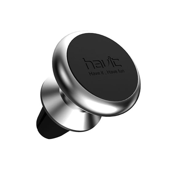 Picture of HAVIT - H73 Phone Holder (Silver)