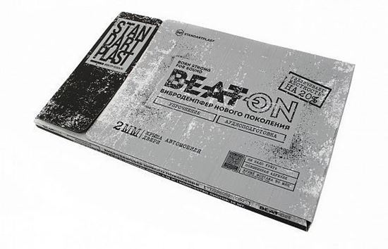 Picture of Insulation Material - STP BEATON Bulk Pack