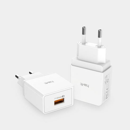 Picture of Charger - Havit H126 (WHITE)